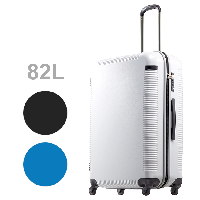 ACE スーツケース<キャリーケース> ウィスクZ 82L 3カラー 4025-ace