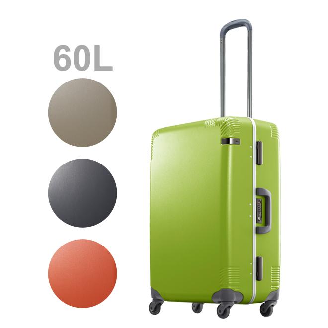 【19日20時~エントリーでさらにポイント5倍!】[大特価30%OFF]ACE スーツケース<キャリーケース> カーンF 60L 4カラー 04091-ace