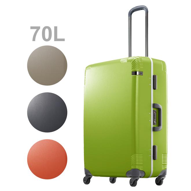 [大特価30%OFF]ACE スーツケース<キャリーケース> カーンF 70L 4カラー 04092-ace