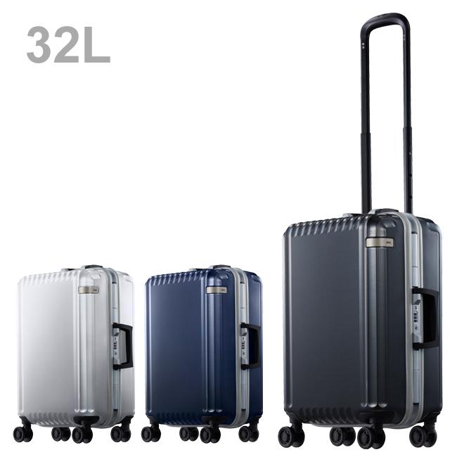ACE スーツケース<キャリーケース> パリセイドF 32L 3カラー 5571-ace