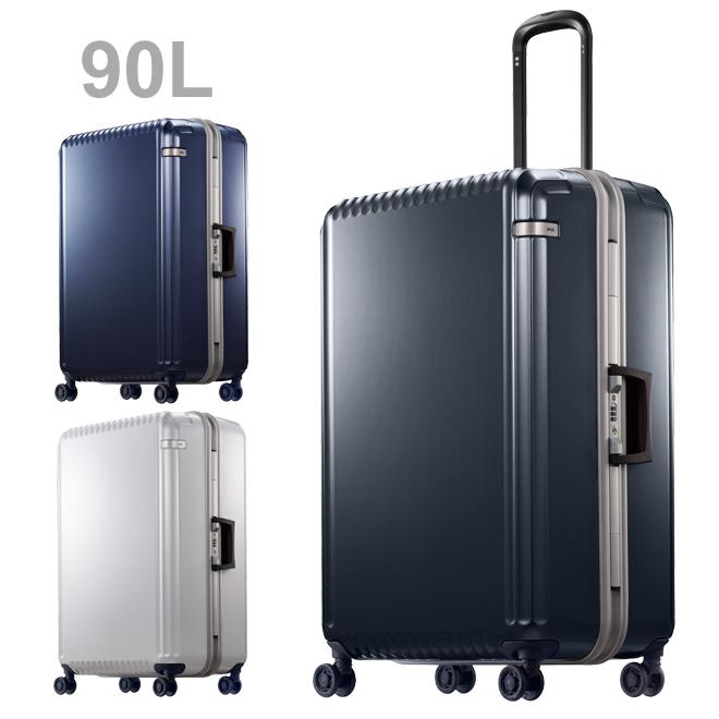 ACE スーツケース<キャリーケース> パリセイドF 90L 3カラー 5574-ace