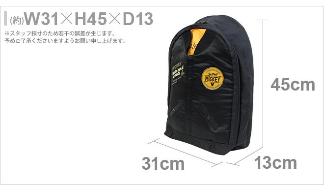ミッキーマウス MA-1リュックサック<デイパック> 黒 D3941BK-6