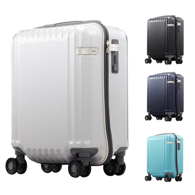 ACE スーツケース<キャリーケース> パリセイドZ 22L 4カラー 5580-ace