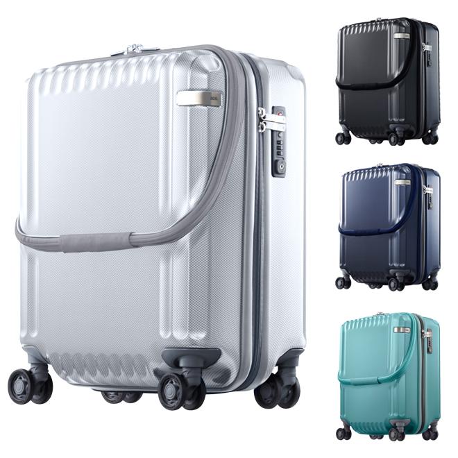 ACE スーツケース<キャリーケース> パリセイドZ 36L 4カラー 5581-ace