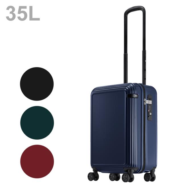 ACE スーツケース<キャリーケース> リップルZ 35L 4カラー 6241-ace