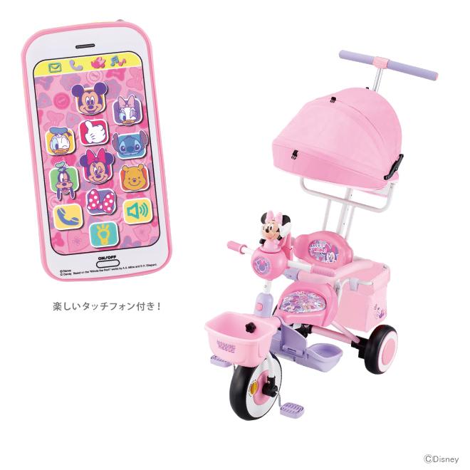 ミニーマウス アイデス<ides> タッチフォンカーゴ  ピンク 01192 【disneyzone】[bike]