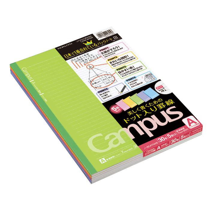 キャンパスノート5冊セット ノ-3CATNX5