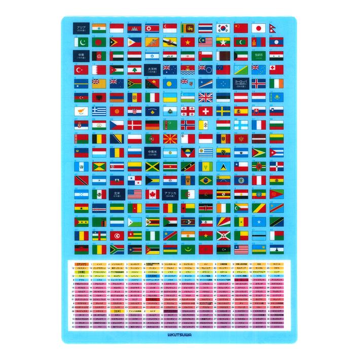 国旗が学べる楽しい下敷き 最安値 国旗大百科 下敷き VS016 OUTLET SALE M便 1