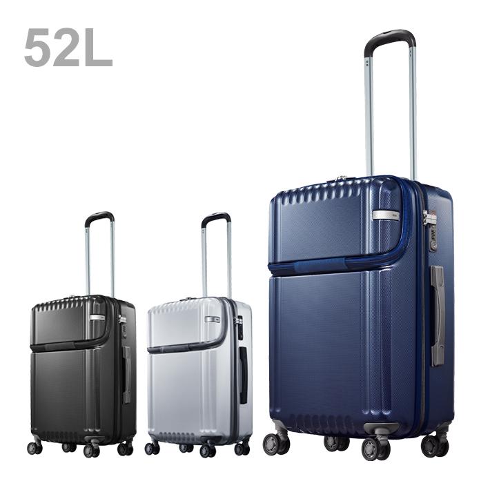 ACE スーツケース<キャリーケース> パリセイドZ 52L 3カラー 5586-ace