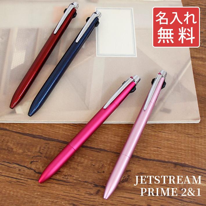 三菱鉛筆 uni JETSTREAM PRIME 2&1<ジェットストリーム プライム> 0.5mm 4カラー msxe3-3000-05