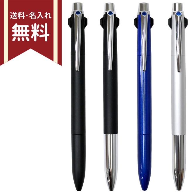 [名入れ無料]三菱鉛筆 uni JETSTREAM PRIME<ジェットストリーム プライム> 3色ボールペン 0.7mm 本体色4色展開  ノック式 SXE3-3000-07