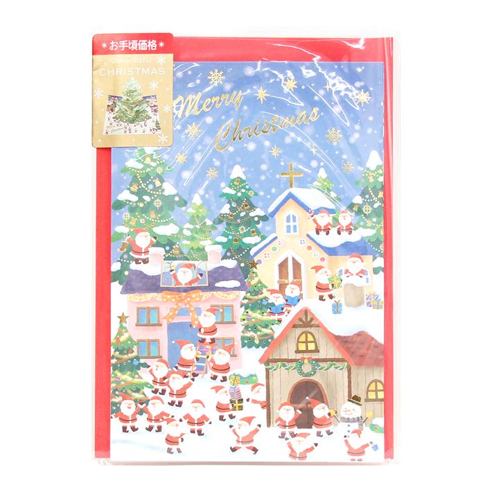 クリスマス メッセージカード 海外 おしゃれ 百貨店 サンタクロース グリーティングカード 1 教会柄 X24-025 M便