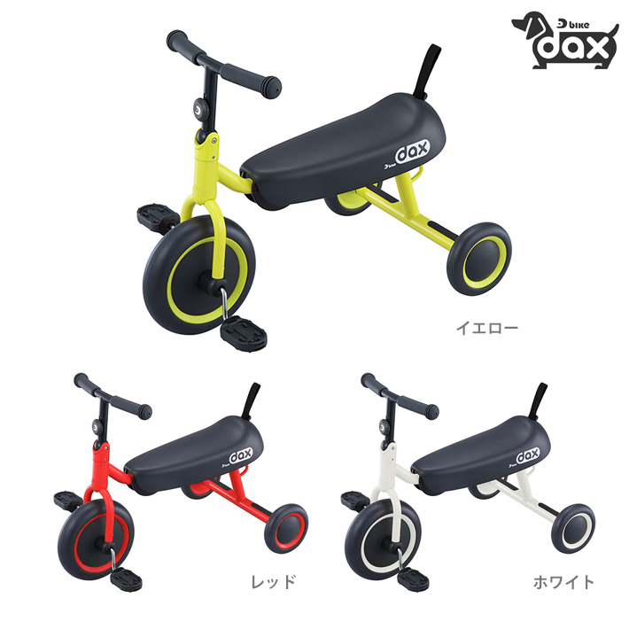 D-bike dax<ディーバイク ダックス> アイデス<ides> 3カラー d-bikedax-031-ids