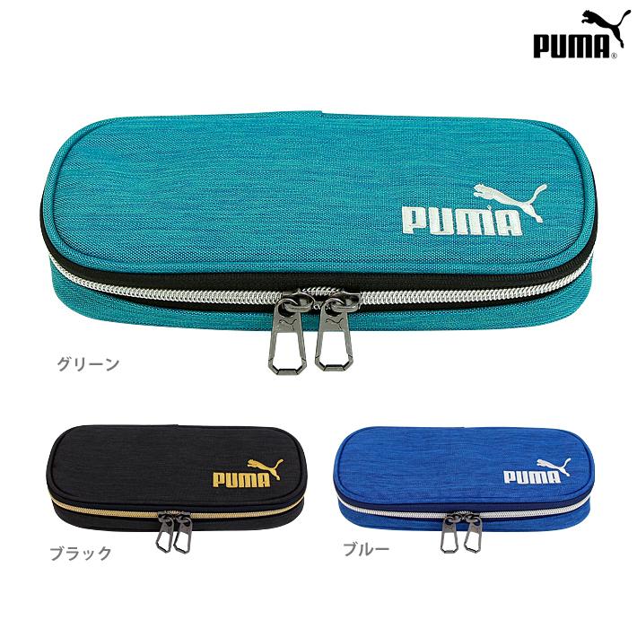 [20%OFF]PUMA<プーマ> 筆箱<ヘザーボックスペンケース> 3カラー pm230-ktu 新入学文具
