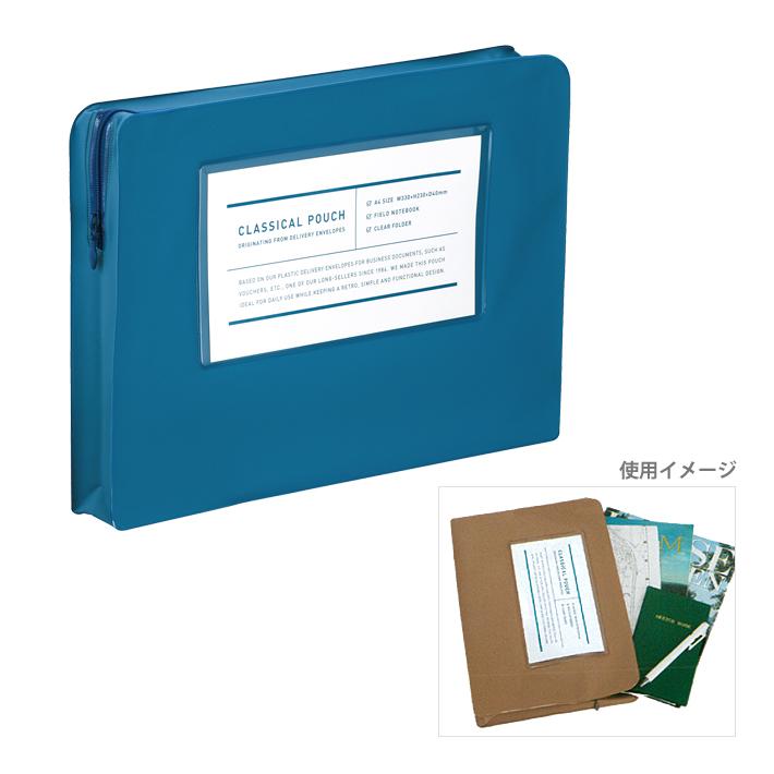 書類 オフィス 測量野帳 収納 メール便送料無料 コクヨ f-vbf230b A4ケース 1 クラシカルポーチ お買い得品 春の新作続々 ブルー M便