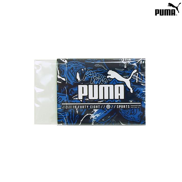 男の子 シンプル 小学生 PUMA 売却 プーマ 消しゴム PM207A 新商品 新型 新入学文具 15 1 M便