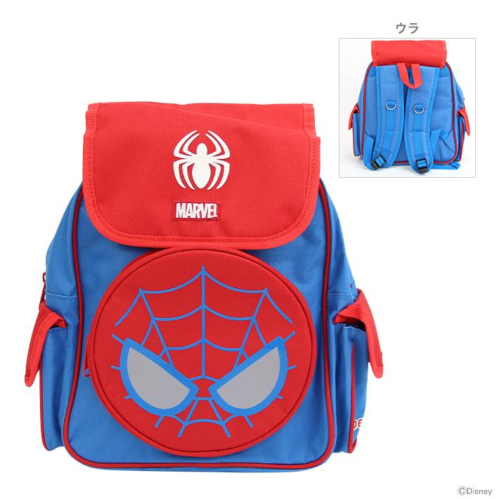 FairyShe Spider Man Kids Backpack,Toddler Preschool Backpack,Unicorn Gift Cartoon Waterproof Large Capacity Backpack for Boys spiderman