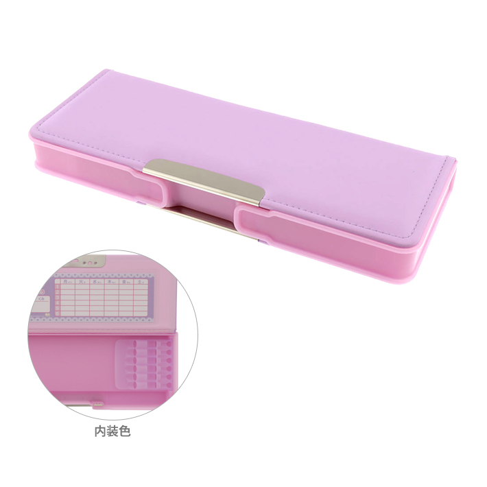 女の子 シンプル 小学生 2021 流行のアイテム 筆箱 両面 コンパクト 4901770633503 返品交換不可 1 新入学文具 ヨコピタ M便 ライトバイオレット