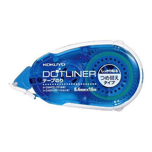 大人気! しっかり貼るタイプです コクヨ テープのりドットライナータ-DM400-08 1 M便 新作からSALEアイテム等お得な商品 満載