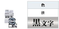 ◆セール特価品◆ テプラテープが揃うのは文房具屋さん本舗 使用シーンや用途に合わせて選べます メール便対応不可 キングジム 超人気 KING JIM 備品管理ラベル テプラ PROテープカートリッジ テプラテープ SM 36mm幅