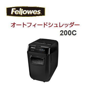 【送料無料】フェローズ オートフィードシュレッダー 200C