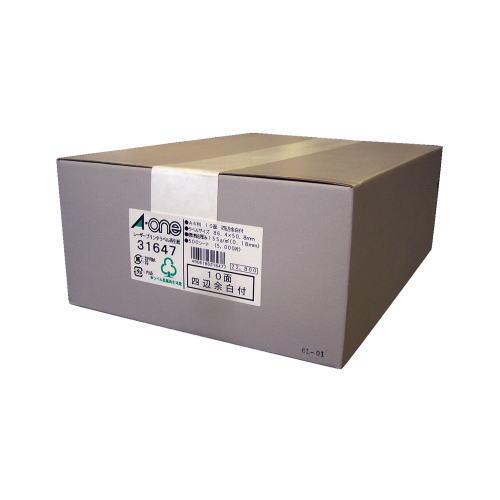 【送料無料】【エーワン】 ラベルシール〈レーザープリンタ〉再生紙 マット紙 規格:A4判10面 31647