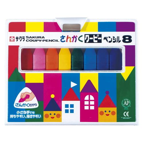 全品送料無料 小さな子どもでも握りやすく 今季も再入荷 正しい持ち方も身に付く三角軸 メール便対応可 FYL8 サクラクレパス さんかくクーピーペンシル8色