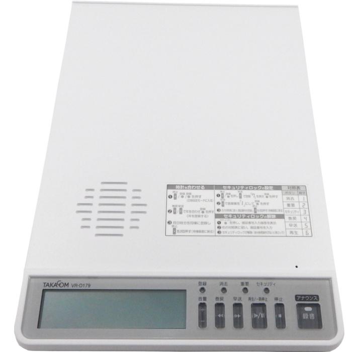 タカコム 通話録音装置 VR-D179
