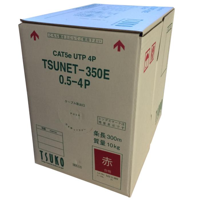 通信興業 CAT5E LANケーブル 300m巻き 赤 TSUNET-350E 0.5-4P (R)