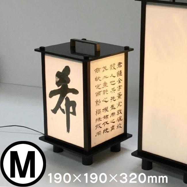 灯りん(あかりん)/ Mサイズ【アルミ製】LED 灯篭 行燈