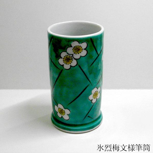 中国の故事を模した絵が彫られた文鎮。 黄銅 故事 文鎮 2本組【大・A】書道 小物 道具字