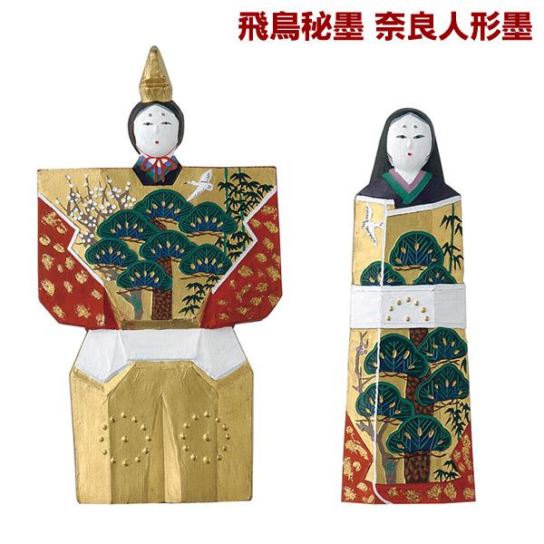 飛鳥秘墨 奈良人形墨 セット 22.0丁型【呉竹】