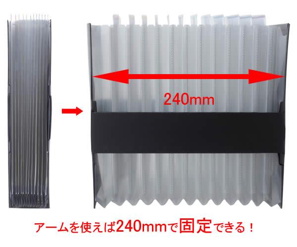 【A4サイズ】リヒトラブ/AQUA DROPs BLACK STYLE・ドキュメントボックス(A-5093)黒 キャビネットにピッタリ収納できる!【アクアドロップ】LIHIT LAB.