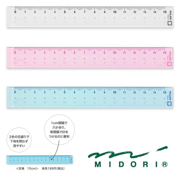 DM便対応可能商品です ※DM便の利用規約を必ずご確認下さい 全3色 デザインフィル 定規 15cm 42232006 モデル着用&注目アイテム 42233006 ものさし 市販 ミドリ 42231006 MIDORI