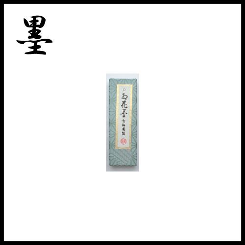 【油煙墨】墨 紅花墨一星1.0丁型 2610110 学生用
