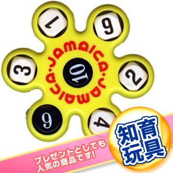 트모에 주판 자메이카노랑(JAMAY) 검은 주사위의 숫자의 합계를 5개의 흰 주사위의 숫자로 만드는 계산 게임