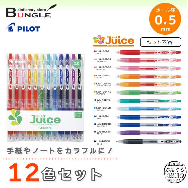 bungle pilot roller pen lt juice juice gt 12 color set
