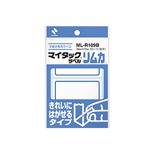 メール便対応可能商品です ニチバン マイタック ラベル 激安通販販売 リムカ ML-R109B 枠つきラベル きれいにはがせるタイプ 3片×10シート入 至高 NICHIBAN 中 手書き用 学用品の名付け作業に 青枠 30片入 表示ラベルやノート