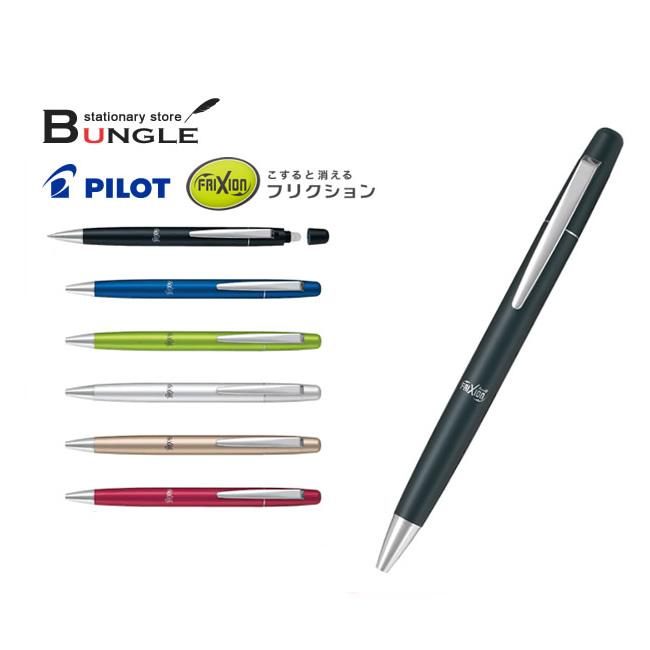 【ボール径0.5mm】パイロット/ボールペン<フリクションボールノックビズ>LFBK-2SEF こすると消える!素早く書けるノック式フリクション `ILOT