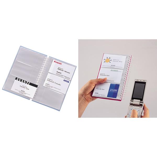 【全5色・120枚収容】LIHIT LAB.(リヒトラブ)/AQUA DROPs(アクアドロップス)カードホルダー(A-5000)スリムな綴じ具で携帯にも便利!抜け落ちにくいヨコ入れタイプ。