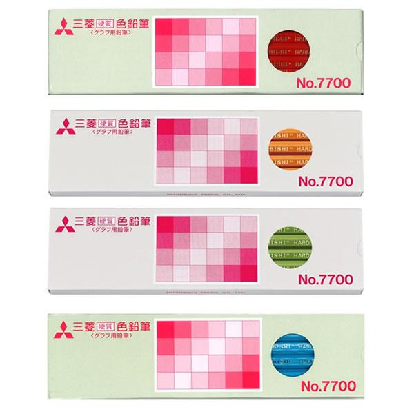 メール便対応可能商品★ご利用時は利用規約をご確認下さい! 【全4色】三菱鉛筆/硬質色鉛筆 六角軸 (K7700) 便利なグラフ用色鉛筆です。 MITSUBISHI PENCIL