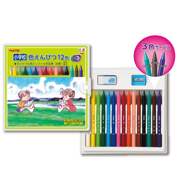 メール便対応可能商品です 12色 3色サービス ぺんてる 小学校色えんぴつ 3色 GCG1-12P3 輸入 美術 GCG112P3 テレビで話題 Pentel 工作 図工 学童用品 基本の12色に授業で使いやすい3色をサービスした色鉛筆です