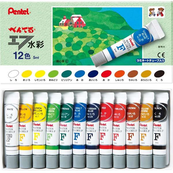 メール便対応可能商品です メール便をご希望の場合はご利用条件をご確認下さい 12色セット ぺんてる えのぐ エフ水彩 ラミネートチューブ 工作 絞りやすく丈夫なラミネートチューブ入り水彩絵の具 セール特別価格 Pentel 学童用品 美術 絵具 日本正規代理店品 WFR-12
