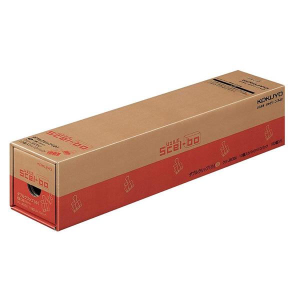 ※メール便ではお送り出来ません コクヨ ダブルクリップ Scel-bo 期間限定特別価格 業務用パック KOKUYO 黒 クリ-JB35D 人気激安 小 中身を取り出しやすい引き出し式