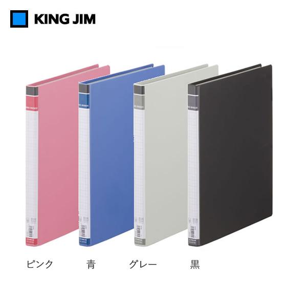 ※メール便でお送りすることはできません 全4色 A4タテ型 キングジム リングバインダーBF 期間限定特価品 668BF 授与 30穴 JIM 大切な書類の整理 KING 収納枚数250枚 保管に最適なロックリング式