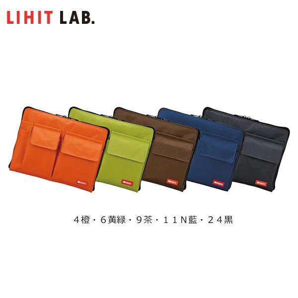 売買 カバンの中でかさばらない薄型タイプ 全4色 A5サイズ LIHIT LAB. リヒトラブ 低価格化 カバンの中をスッキリ バックインバッグ スマートに整理 A-7553