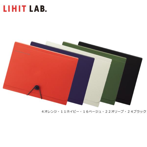 ジャバラポケットのドキュメントファイル 全5色 A4サイズ 6ポケット LIHIT LAB. リヒトラブ 整理 FIT キャリングドキュメント 送料無料激安祭 スマートフィット SMART A-7589 通常便なら送料無料 書類をスマートに分類