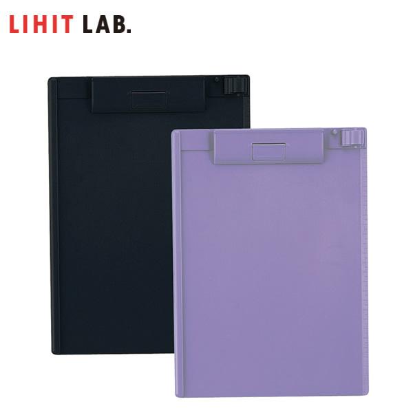 簡単操作のユニバーサルデザイン 全2色 B5-E 人気の製品 LIHIT LAB. A-972U リヒトラブ ロック 直輸入品激安 片手で簡単にオープン クリップボード