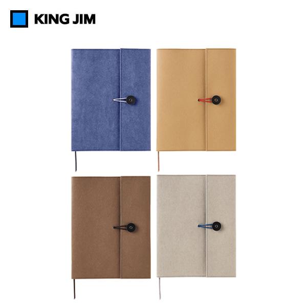 必要なものをスリムに持ち運ぶことができます A4サイズ 全4色 キングジム クラフトファイルカバー No.1935KF KING A4 独特の風合いが楽しめるウォッシャブルクラフトペーパーを採用 期間限定 JIM 『4年保証』