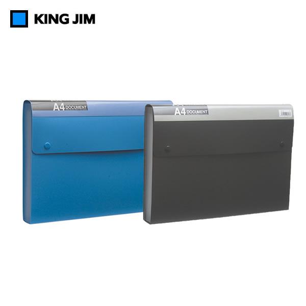 ※メール便でお送りすることはできません 全2色 A4サイズ キングジム ドキュメントファイル エコノミータイプ 2274 13ポケット 差し替え見出しシート付き 機能的に収納できるジャバラ式 JIM 定番スタイル KING 人気 おすすめ
